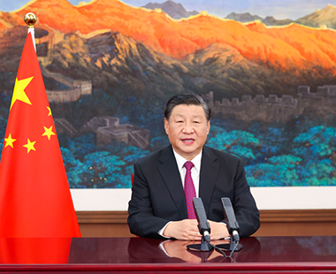 习近平在2021年中国国际服务贸易交易会全球服务贸易峰会上发表视频致辞